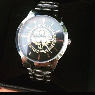 Именные часы - это оригинальный подарок ко дню рождения, годовщине, св