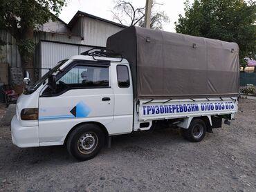 Такси пятерочка - Кыргызстан: Портер | Региональные перевозки, По городу | Борт 2 т | Переезд, Грузчики