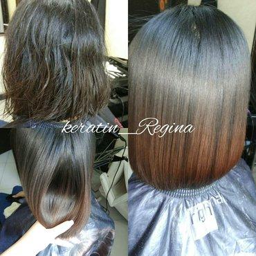 Кератиновое выпрямление волос lux качества в Бишкек