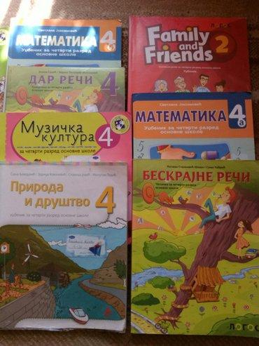 Knjige za četvrti razred osnovne škole. Knjiga po komadu 200 dinara - Beograd
