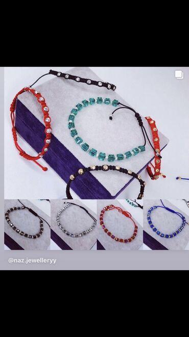 qizil qolbaqlar ve qiymetleri в Азербайджан: Gümüş qolbaqlar