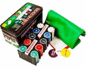 Настольные игры - Бишкек: Покер, набор для игры (карты 2 колоды, фишки 200 шт/с номин, сукно