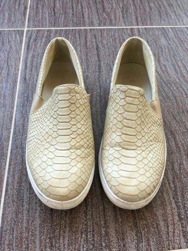 Cipele bez oštećenja 40 br - Novi Pazar