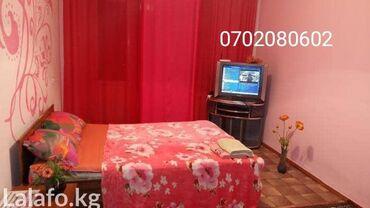 Квартиры в Кыргызстан: Московская Турусбекова для двоих аккуратным и чистоплотным гостям