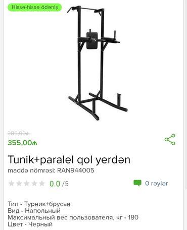 Turnik - Azərbaycan: BirKartla ve Bolkartla maksimum 18 aya qədər Nəğd qiyməti aylığa