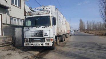 Срочно продаю Volvo FH12 грузовой в Бишкек