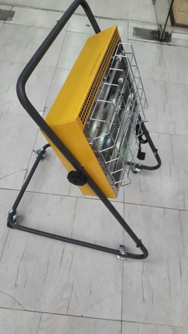 Elektronika Limanda: Qizdirici 40 kv 3 kwt