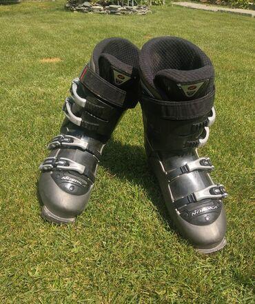 Лыжи в Лебединовка: Лыжные ботинки  Размер 42-42.5 Отличное состояние