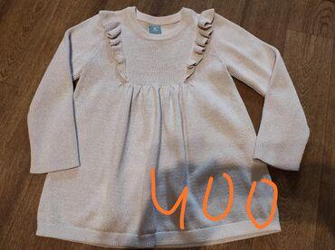 Одежда б/у на 5-6 лет, бренд hm, gymboree, hema,carter's состояние отл