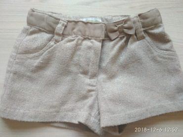 теплые шорты в Кыргызстан: Блестящие шорты. Теплые с подкладкой очень модные и красивые. Пояс
