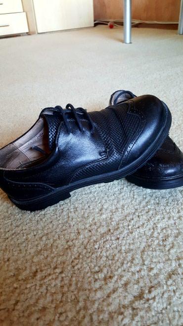 Туфли на мальчика размер 33. Натуральная кожа