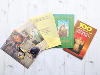 Набор из 5 книг о религии:  Кульбеда Елена Ласканьевна 100 Пророчеств