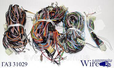 99 объявлений: Куплю провод проводка проволка зым алюминий медь Алам сурот жоноткуло