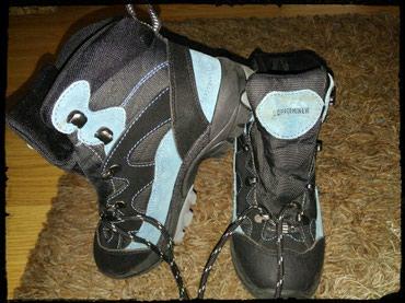 Dečije Cipele i Čizme | Novi Pazar: Coperminer decije cipele za zimu,ne promocive,u odlicnom