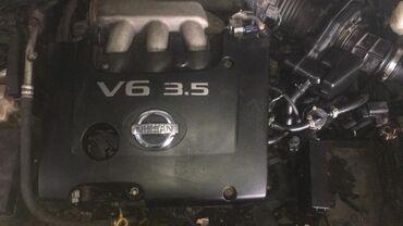Infinity Fx, v-3.5 4WD, двигатель голый.Контрактный двигатель из