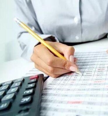 8329 объявлений: Бухгалтерские услуги   Работа в 1С, Ведение бухгалтерского учёта, Инвентаризация объектов