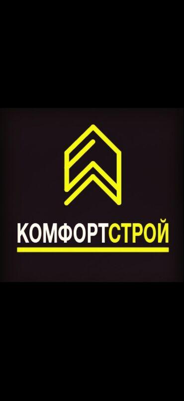 еврозабор цена бишкек в Кыргызстан: Еврозаборы Комфорт строй дешевле чем Пескоблок ЕВРОЗАБОР Comfort— это