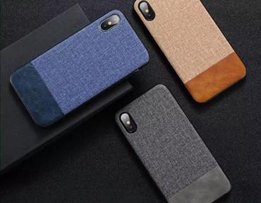 чехол в Азербайджан: Чехол / kabura / keys / çexol для IPhone XR  Цвет: тёмно-синий