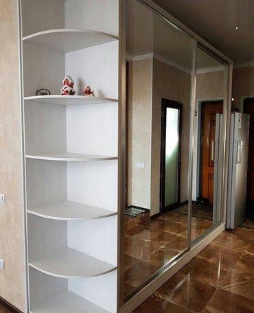 Под ваши размеры мебель любой в Бишкек