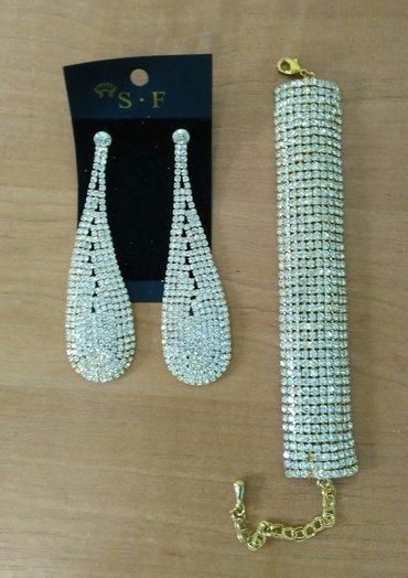 Очень красивый набор серьги и браслет в Бишкек