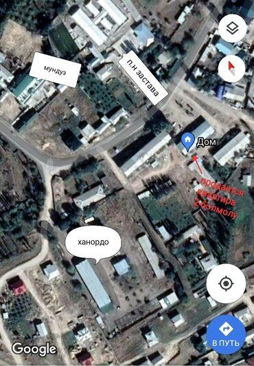 Недвижимость - Ала-Бука: 2 комнаты, 64 кв. м