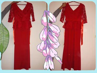 вечернее платья русалка в Кыргызстан: Длинное платьеснизу русалка,одевала 1 раз, размер 48,красный