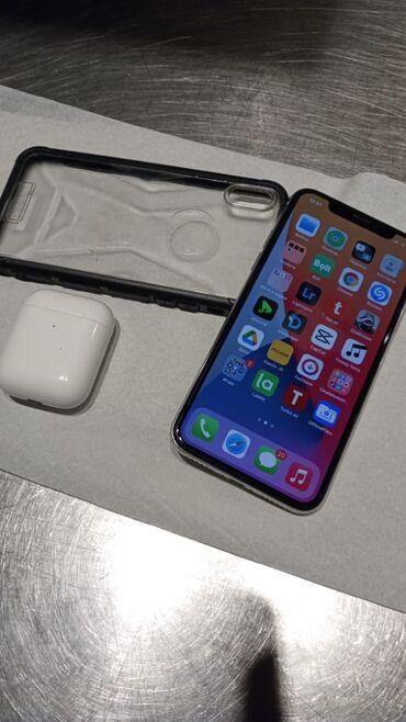Мобильные телефоны и аксессуары - Азербайджан: IPhone X | 64 ГБ | Белый Б/У | Беспроводная зарядка