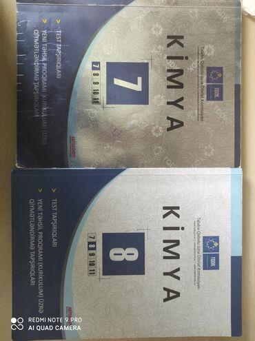 xalcalar ve qiymetleri в Азербайджан: Kimya 7 ve 8 ci sinif sinif testi, genclik ve nerimanov metrolarina