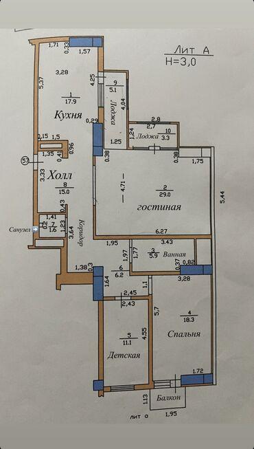 Продается квартира: Джал, 3 комнаты, 118 кв. м