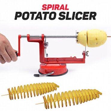 Aparat Za Spiralno Secenje KrompiraNapravite najneobicniji krompir na
