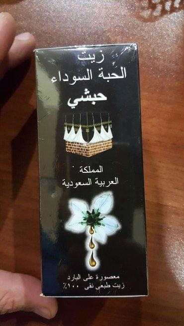 """Bakı şəhərində Qara zirə yağı """"Həbaşı"""", istehsal Saudi Ərəbistan 125 ml(topdan və"""