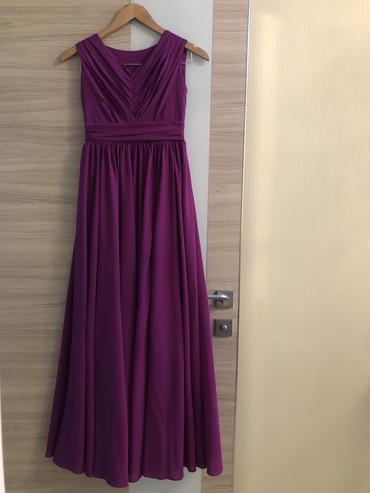 Продаю платье(размер xs),На невысокую в Бишкек
