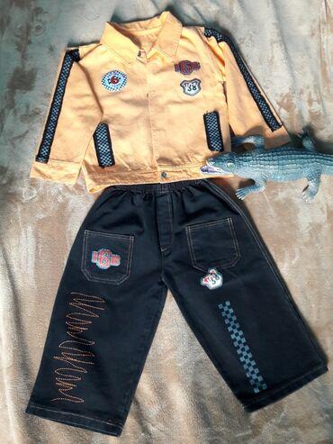 Джинсовый костюм. Производства Тайланд. Куртка в плечах 30 см, длина