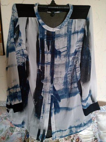 Košulje i bluze | Kraljevo: Kosulja nova zenska. obim grudi do 100. duz. 80cm