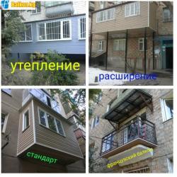 100% утепление и расширение балконов и лоджий