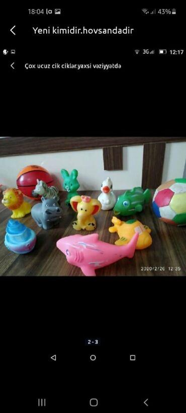 Rezin qayiq - Azərbaycan: Rezin oyuncaqlar