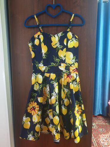 Продаю платье. Надевала 1 раз. Состояние отличное