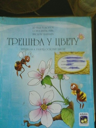 Čitanka EDUKA za 4 razred autori Dr Nada Todorov Sonja Cvetković - Vrbas