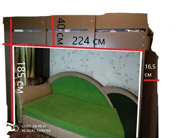 402 объявлений: Продаю второй этаж двухэтажной кровати. Делали для малогабаритной