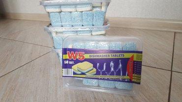 посудомоечные таблетки из германии. 50 шт. в упаковке in Бишкек