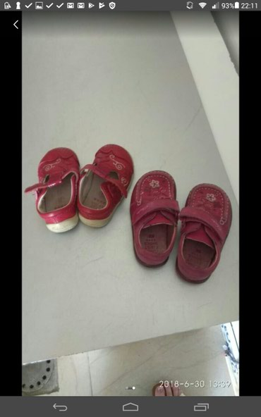 Bakı şəhərində Продаются туфли для девочки размер 20-21