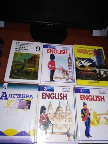 Продам книги в Бишкек