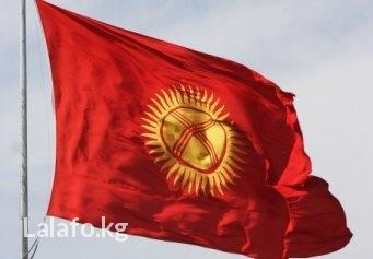 Кыргызский язык в Образовательном в Бишкек