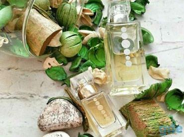 Закажи парфюм на 23 февраля,8 марта.Это в Бишкек