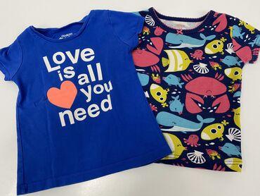 Dečiji Topići I Majice | Futog: Dve majice obe za 300. Piše 24 meseca ali su za nijansu manje. Možda z