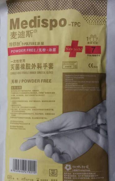 Стирильные перчатки Нитриловые перчатки Синтетический нитрил Латексные