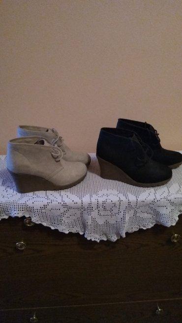 Ženska obuća | Srbija: Prelepe cipele, ocuvane, bez, i crne, jako su udobne. sa visokom