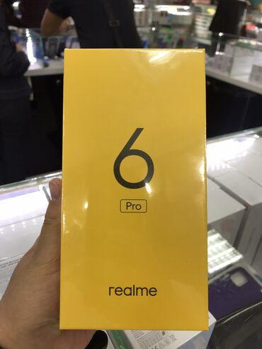 оптом мобильные аксессуары в Кыргызстан: Новый Xiaomi Redmi Note 9 128 ГБ Голубой