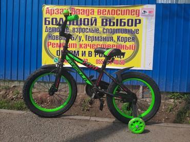 Велосипед для вашего ребенка в Бишкек