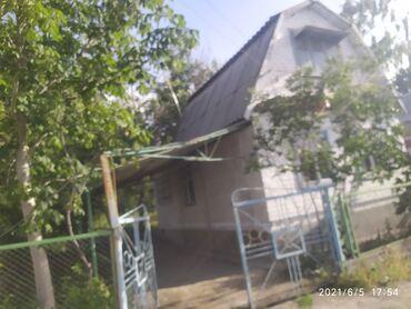 Недвижимость - Шевченко: 65 кв. м 4 комнаты